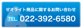 0223926580